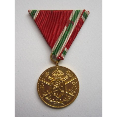 Commemorative bulgarian Medal for the First World War (1915-18)
