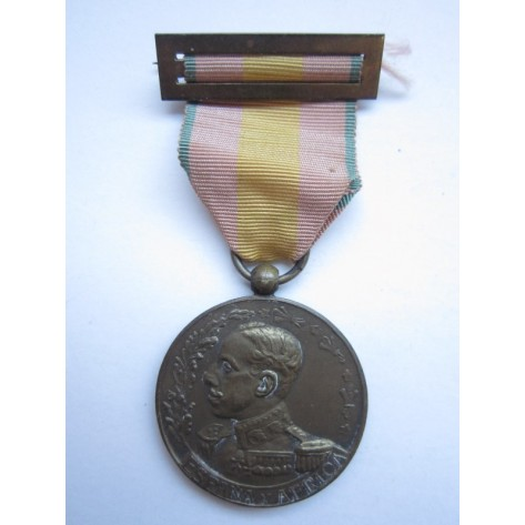 Medalla de Africa