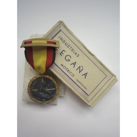 Campaign Medal (Paperboard box)
