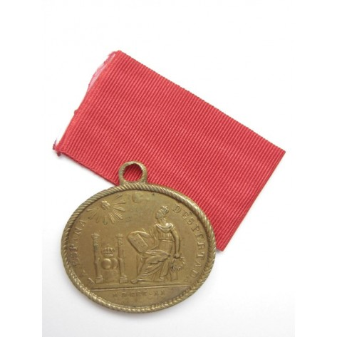 Constitutional medal.