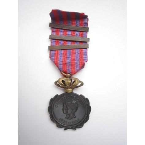 Cuba 1895-1899 Medal.