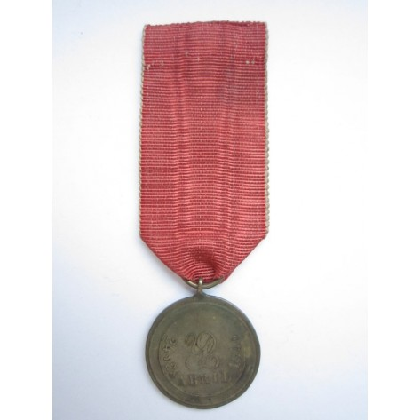 Peracamps Medal (troops variant)